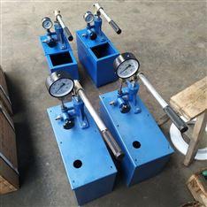 新諾手動試壓泵 小型單缸手提式管道壓力機