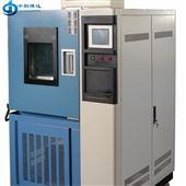 BD/JMS-225GB/T10588-2002交变霉菌试验箱