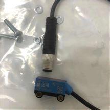 GL2S-F5311德国西克SICK迷你型光电传感器-1063008