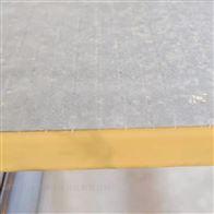 砂浆复合水泥发泡增强纤维板设备