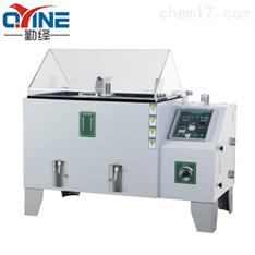 出口型盐雾腐蚀试验箱LYW-075N价格