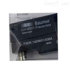 FSDK14D9601/S14/堡盟Baumer脉冲光源FSDK14D9601/S35A讯息