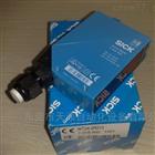 施克SICK超声波传感器技术原理