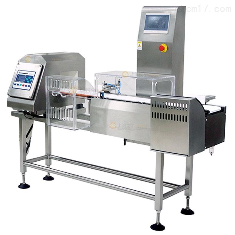 铝箔包装专用金属检测机,金属异物检测仪