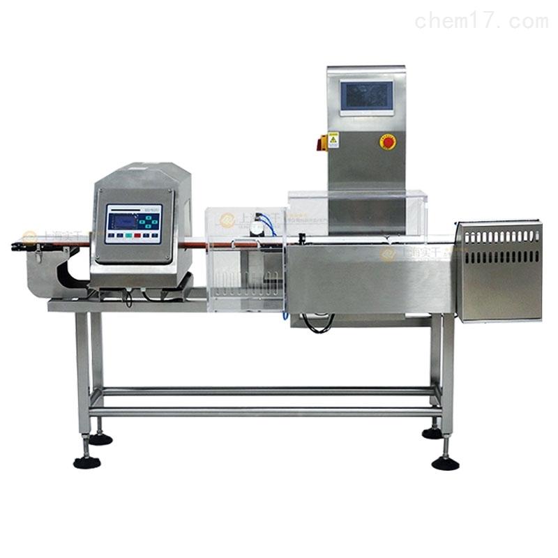 食品检测用的金属检测机,重金属探测仪器