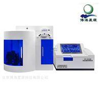 UV4000B全自动紫外测油仪
