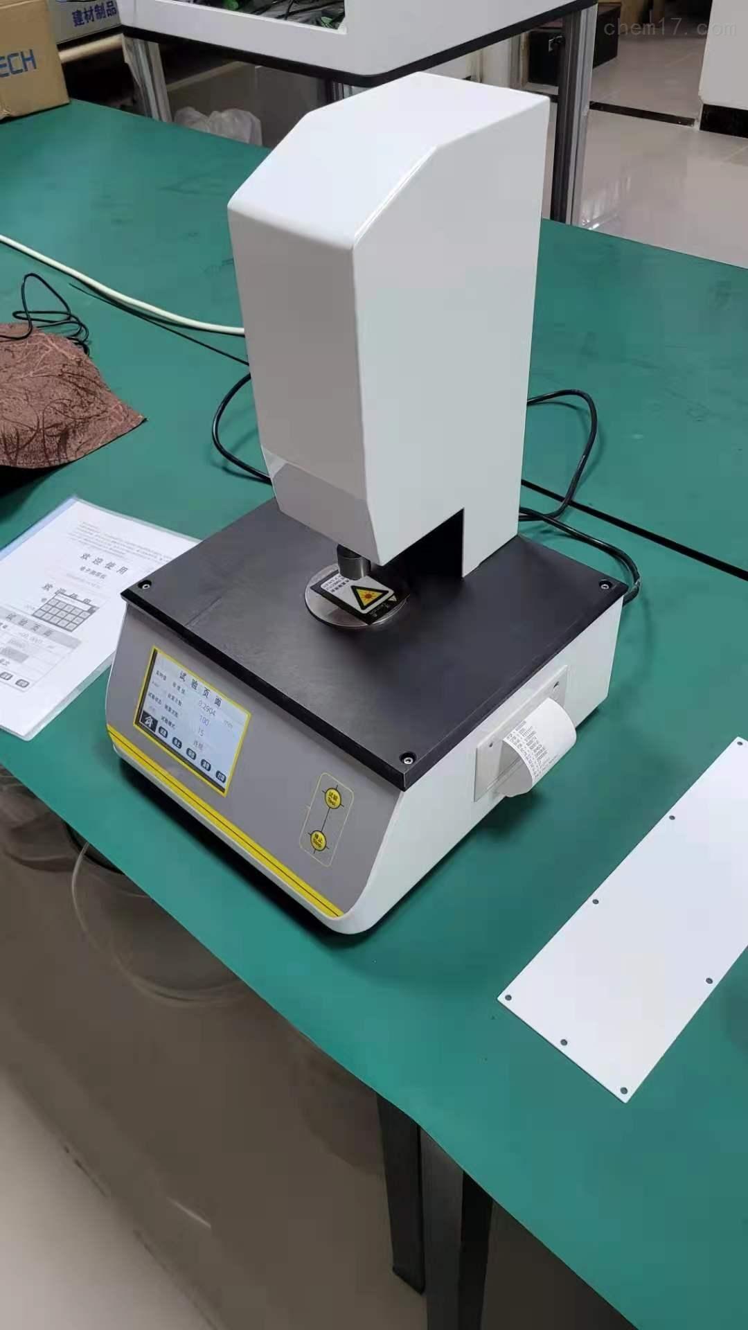 薄膜测厚仪器