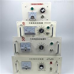 AA800-TMA-4B力矩电机控制器现货 库号:M32141