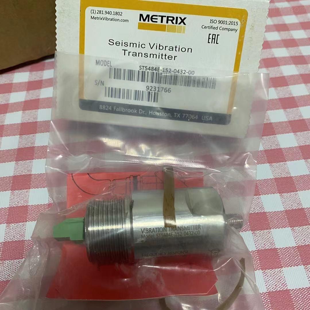 美国迈确METRIX传感器