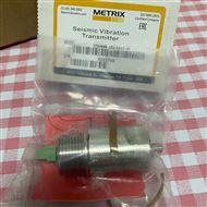 ST5484E-152-0432-00美国迈确METRIX传感器
