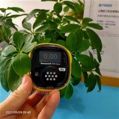 霍尼韦尔 BW SOLO臭氧检测仪