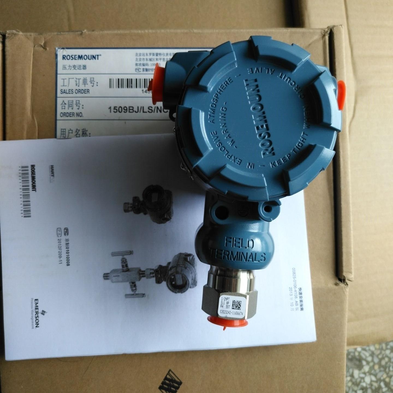 罗斯蒙特3051GP压力变送器商家