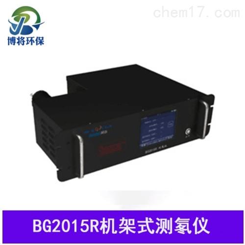 BG2015R测氡仪
