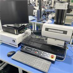 小坂研究所 KOSAKA輪廓儀REF100