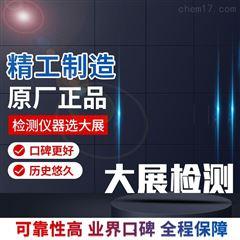 DZDR-S 快速导热仪大展仪器