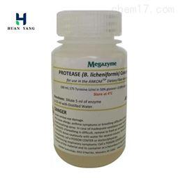濃縮蛋白酶 100ml
