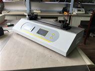 WLJ-02A容乾卧式电子拉力试验机