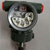 横河EJA510A绝压力变送器代理