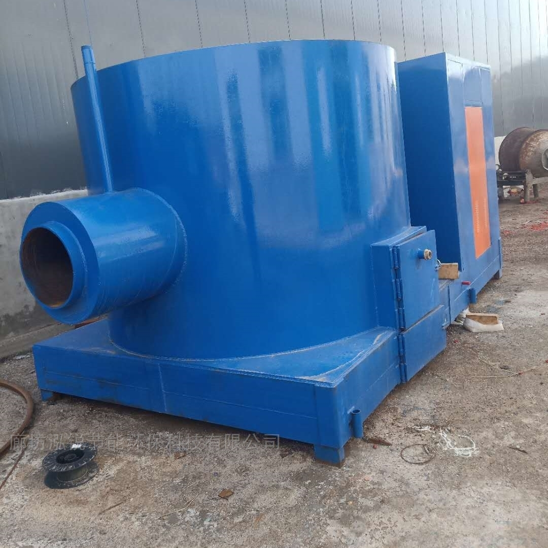 生物质颗粒熔铝炉热熔环保锅炉厂家