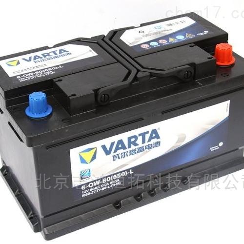 德国  ZIVAN 电池 充电器 G91TCB-D7040Q