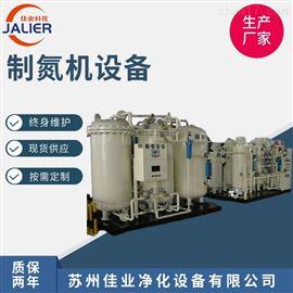 佳业国产变压吸附制氮机-粉末冶金