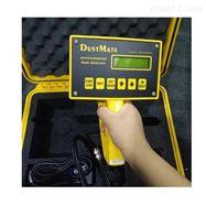 英国Turnkey DUSTMATE粉尘颗粒物检测仪