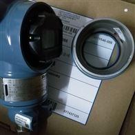 罗斯蒙特2051L液位变送器商家