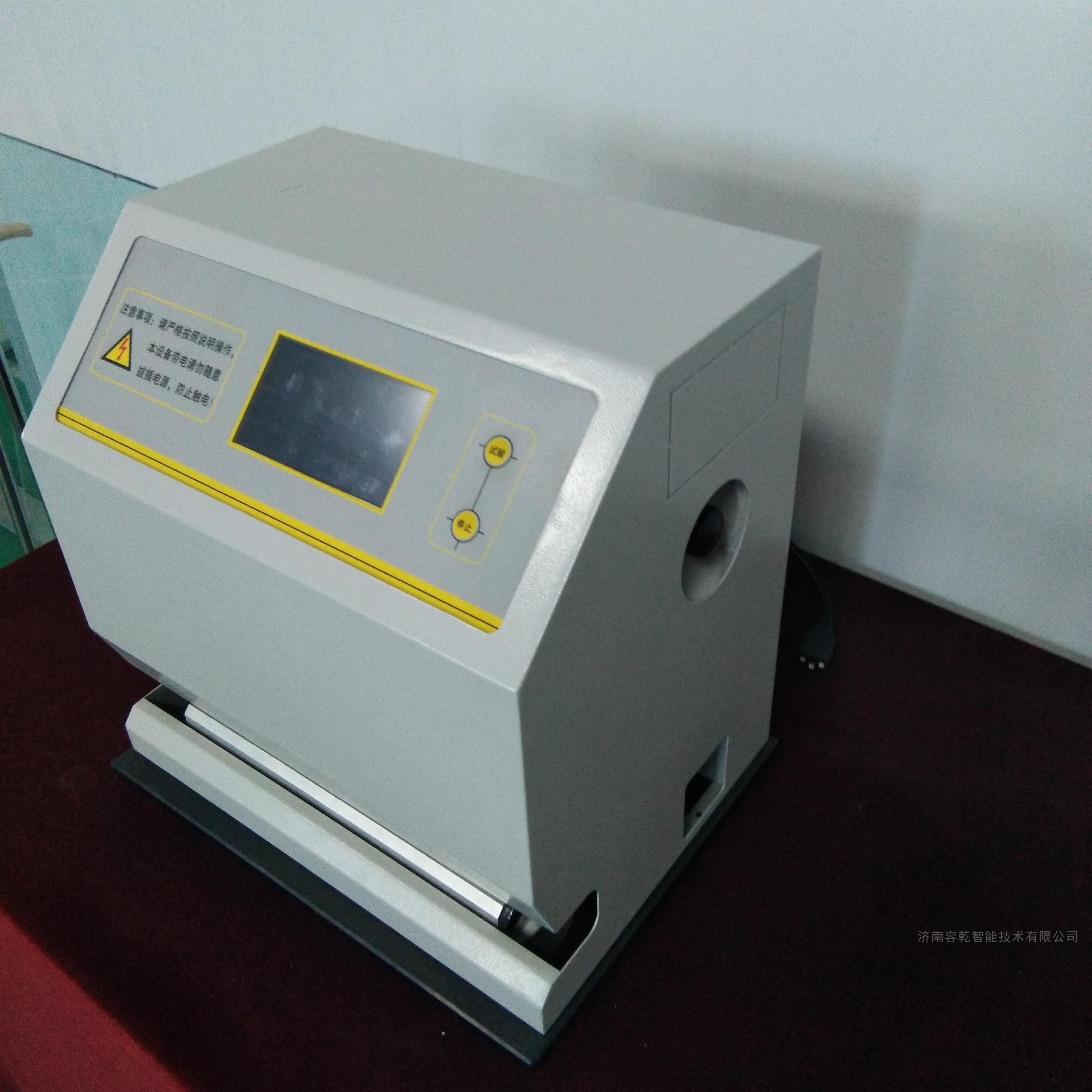 塑料包装热封试验仪