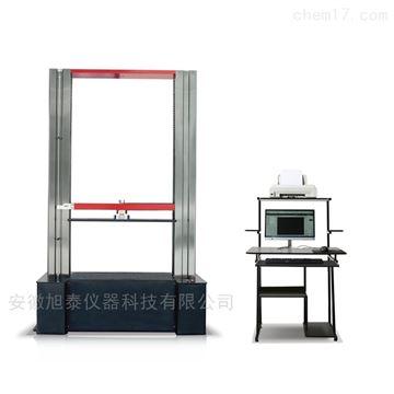 XBD8304蒸压加气混凝土板结构性能试验机
