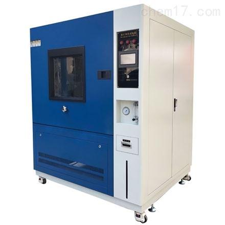 IPX3-IPX4箱式摆管淋雨试验箱