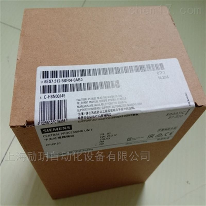 西门子CPU315模块6ES7315-2EH14-0AB0