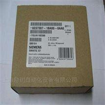 西门子CPU313模块6ES7313-5BG04-0AB0