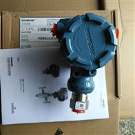罗斯蒙特3051DP压力变送器批发