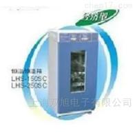LHS-250HC-I-LHS-250HC-I恒温恒湿箱(专业型)