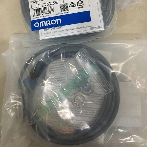 OMRON接近传感器组成部分,日本欧姆龙