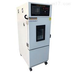 ZN-S-300W立式水紫外线老化试验箱