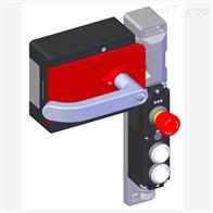 MGBS-P-L1HE-AR-U-R-SH安士能EUCHNER安全锁