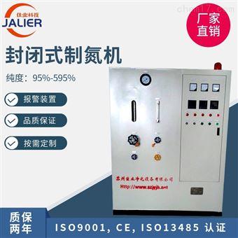 佳业科技制氮专用设备