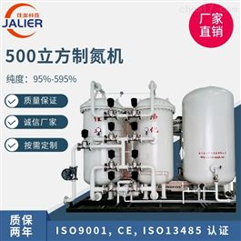 佳业制氮机(农业可用)