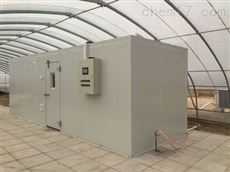 人工气候室