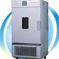 BPS250CLBPS-250CL无氟环保制冷型恒温恒湿箱
