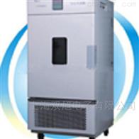 BPS-100CB-BPS-100CB恒温恒湿箱
