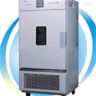 BPS100CLBPS-100CL恒温恒湿箱-平衡式控制