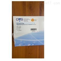 GVS 硝酸纖維素過濾膜