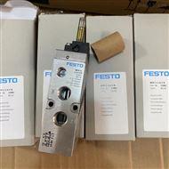 MFH-5-1/4-S-B  15902德国费斯托FESTO电磁阀