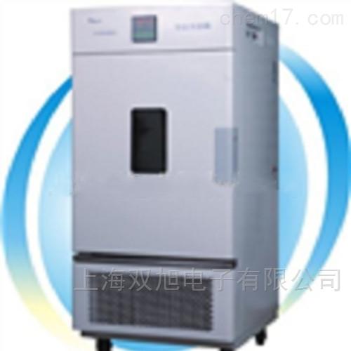LHS-100CH恒温恒湿箱-平衡式控制