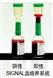 SIGNAL 手工血培养瓶