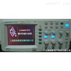 XJ4452A数字存储示波器