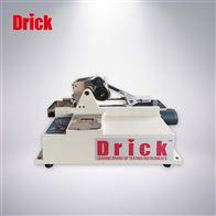 DRK150纸和纸板油墨吸收性能测定仪