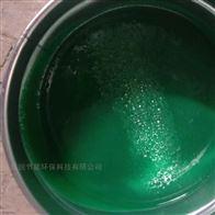 酸洗碱性污水池环氧乙烯基树脂沥青漆施工